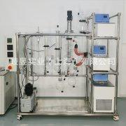 80玻璃分子蒸餾精細化學提取設備醫藥中間體提純裝置